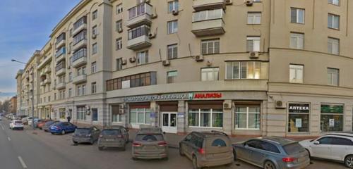 Панорама стоматологическая клиника — Стоматологическая клиника профессора Дойникова А. И. — Москва, фото №1