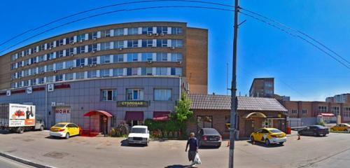 Панорама огнеупоры — ОгнеупорЭнергоХолдинг — Москва, фото №1
