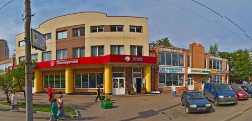 Panorama photography — Multifoto — Moscow, photo 1