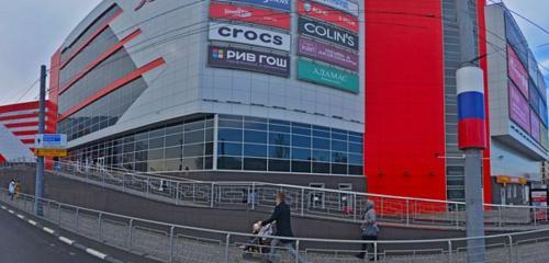 Панорама магазин часов — Эпоха — Новороссийск, фото №1