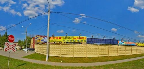 Панорама складские услуги — М Терминал — Домодедово, фото №1