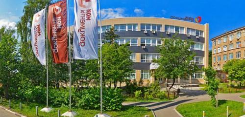 Panorama centers of state and municipal services — Центр государственных услуг Мои документы — Mytischi, photo 1