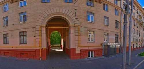 Панорама радиационный контроль — Радиационнобезопасный продукт — Москва, фото №1