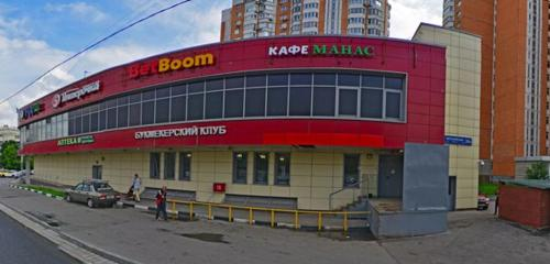 Panorama bookmakers — BetBoom — Moscow, photo 1