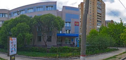 Panorama tax auditing — Межрайонная ИФНС России № 2 по Московской области — Korolev, photo 1