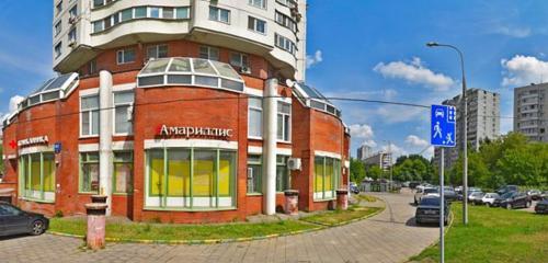 Панорама медцентр, клініка — Амариллис — Москва, фото №1