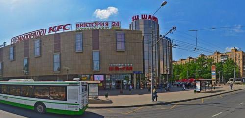 Москва автосалон роско адрес автосалон ситроен в москве цены и комплектации