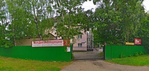Панорама дом инвалидов и престарелых — Добрый Дом — Пушкино, фото №1