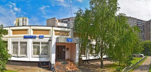 Панорама стоматологическая клиника — Центр современной стоматологии AppleStom — Москва, фото №1