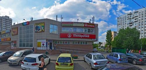 Панорама изготовление печатей и штампов — АРСиКО — Москва, фото №1