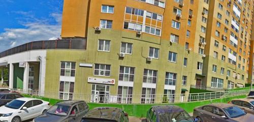 Panorama centers of state and municipal services — MFTs Pushkinskogo munitsipalnogo rayona — Pushkino, photo 1