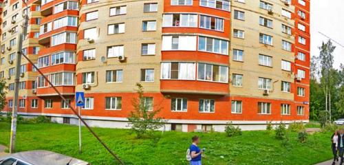 Panorama tax auditing — Mezhrayonnaya IFNS Rossii № 3 po Moskovskoy oblasti — Pushkino, photo 1