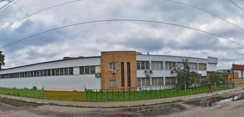 Панорама выкуп автомобилей — АвтоВыгода — Котельники, фото №1