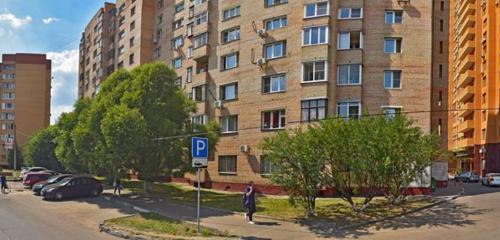 Panorama tax auditing — Reutovskoye otdeleniye Mezhrayonnoy Ifns Rossii № 20 po Moskovskoy oblasti — Reutov, photo 1