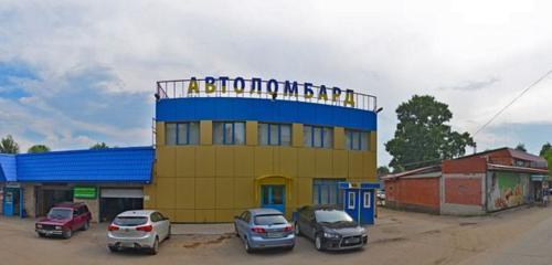 Автоломбард пушкино московской области информация о нахождении авто в залоге