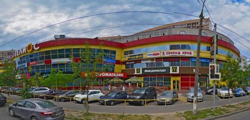 Panorama centers of state and municipal services — Mnogofunkcional'nyj centr predostavlenija gosudarstvennyh i municipal'nyh uslug — Korolev, photo 1
