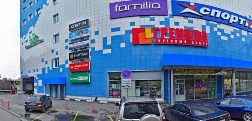 Панорама торговый центр — Гренада — Люберцы, фото №1