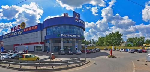 Panorama auto parts and accessories store — Avtomag — Balashiha, photo 1