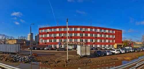 Panorama auto parts and accessories store — Магазин автозапчастей и автотоваров Эргон — Pushkino, photo 1