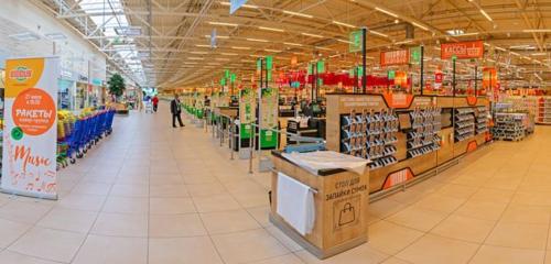 Панорама продуктовый гипермаркет — Глобус — Котельники, фото №1
