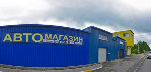 Panorama auto repair shop — Sura — Ivanteevka, photo 1