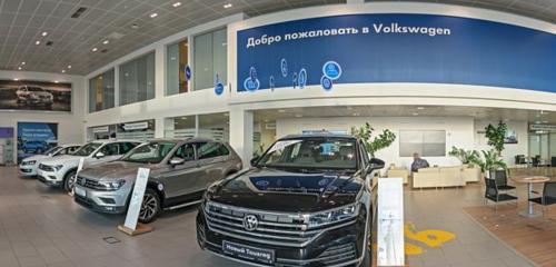 автоцентр автосалон в москве