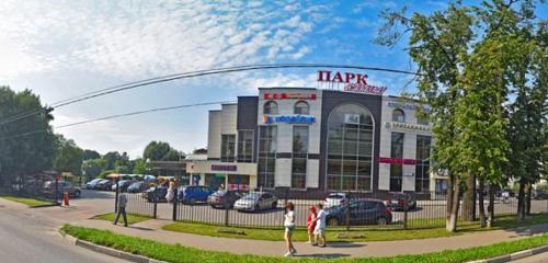 Панорама стоматологическая клиника — Стоматология Вита+ — Люберцы, фото №1
