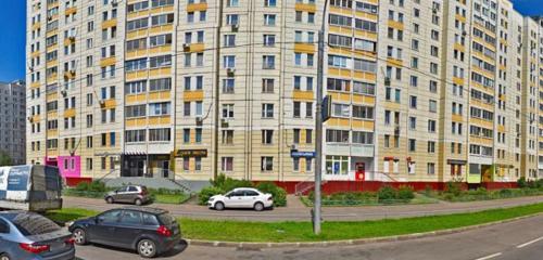 Панорама юридические услуги — Атлант — Москва, фото №1