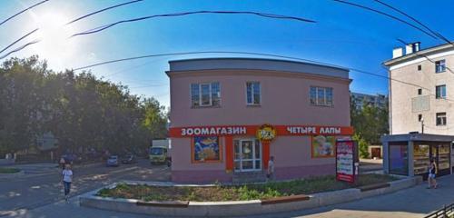 Панорама автомобильные грузоперевозки — ТК Лбтранс — Люберцы, фото №1