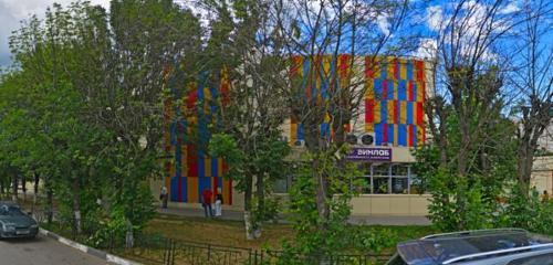 Panorama vape shop — Vapor King Vape Shop — Ivanteevka, photo 1