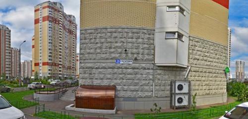 Панорама стоматологическая клиника — Дентанис — Люберцы, фото №1