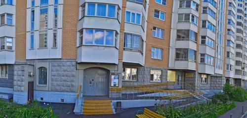 Панорама курсы иностранных языков — Совёнок — Москва, фото №1