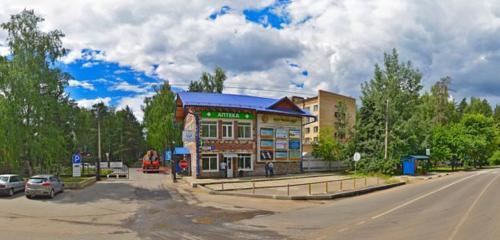 Панорама промышленное холодильное оборудование — Ксирон-Холод — Ивантеевка, фото №1