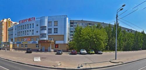 Panorama centers of state and municipal services — Центр государственных услуг Мои документы — Balashiha, photo 1