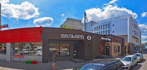 Панорама ресторан — Гастро-паб Кухня — Балашиха, фото №1