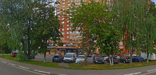 Panorama medical lab — CMD — Tsentr Molekulyarnoy Diagnostiki — Shelkovo, photo 1