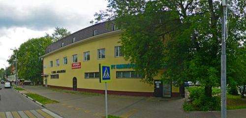 Panorama medical lab — KDL — Shelkovo, photo 1