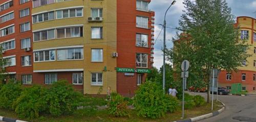 Panorama pharmacy — Rigla — Shelkovo, photo 1
