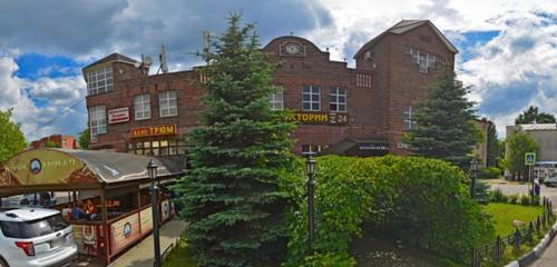 Panorama beauty salon — Астерия — Shelkovo, photo 1