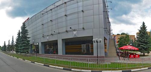 Panorama fast food — Burger King — Shelkovo, photo 1