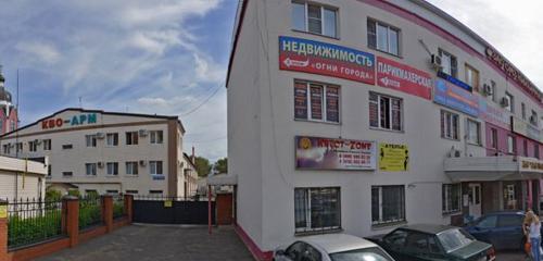 Panorama beauty salon — Kivi — Shelkovo, photo 1