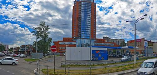 Panorama grocery store — Stopexpress — Shelkovo, photo 1