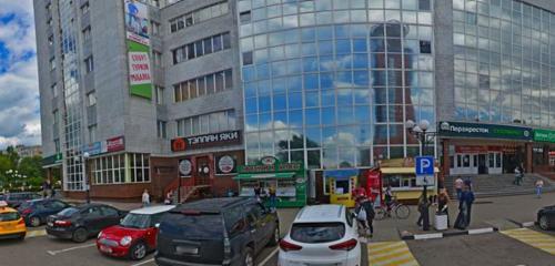 Panorama items for mobile phones — Kupi-chehol.ru — Shelkovo, photo 1