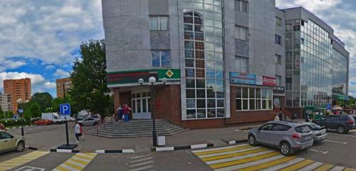 Panorama shopping mall — Shchelkovo — Shelkovo, photo 1