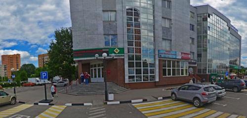 Panorama foreign language courses — English World, yazykovoy tsentr — Shelkovo, photo 1