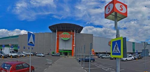 Panorama hypermarket — Globus — Shelkovo, photo 1