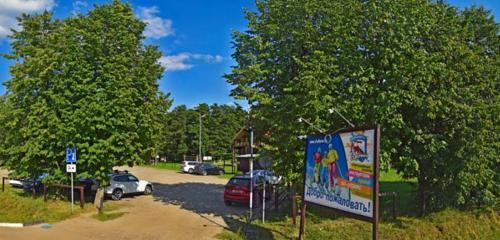 Панорама горнолыжный комплекс — Горнолыжный клуб Гая Северина — Москва и Московская область, фото №1