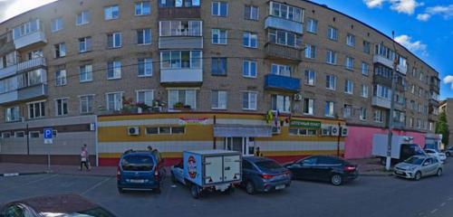 Panorama centers of state and municipal services — МФЦ ГО Фрязино МО — Fryazino, photo 1