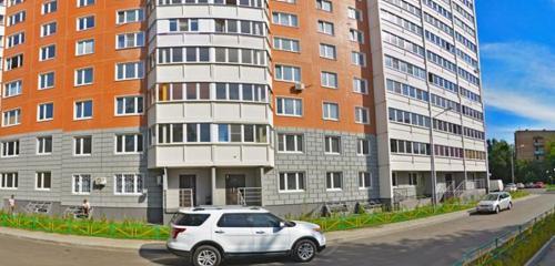 Панорама стоматологическая клиника — Айсберг — Балашиха, фото №1