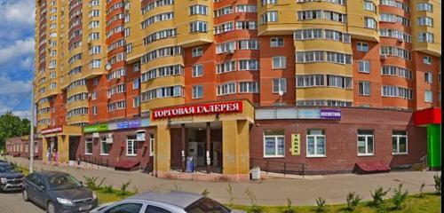 Panorama pharmacy — Живика — Shelkovo, photo 1